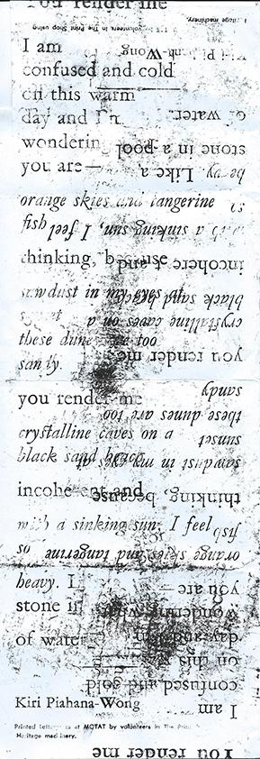 render text 003